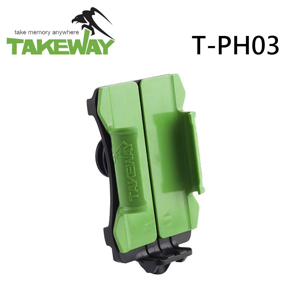 TAKEWAY T-PH03 運動手機座 公司貨