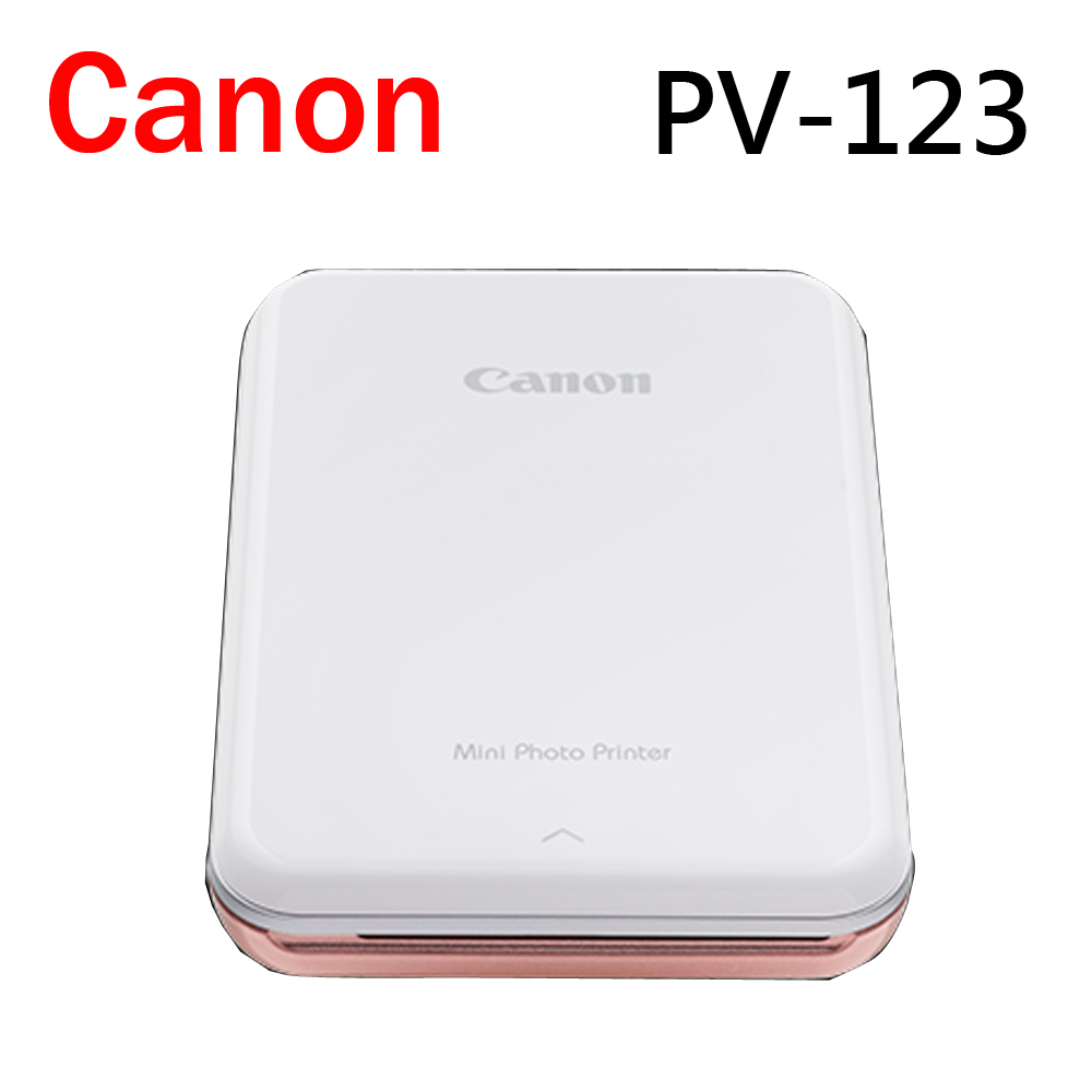 CANON PV-123 迷你相片印相機 藍芽連接 相印機 APP連接 公司貨