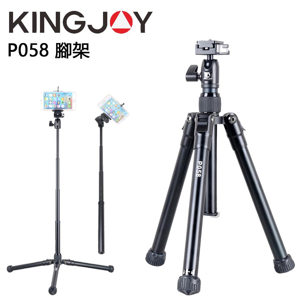 KINGJOY 勁捷 P058 專業自拍腳架 三腳架 相機手機兩用腳架