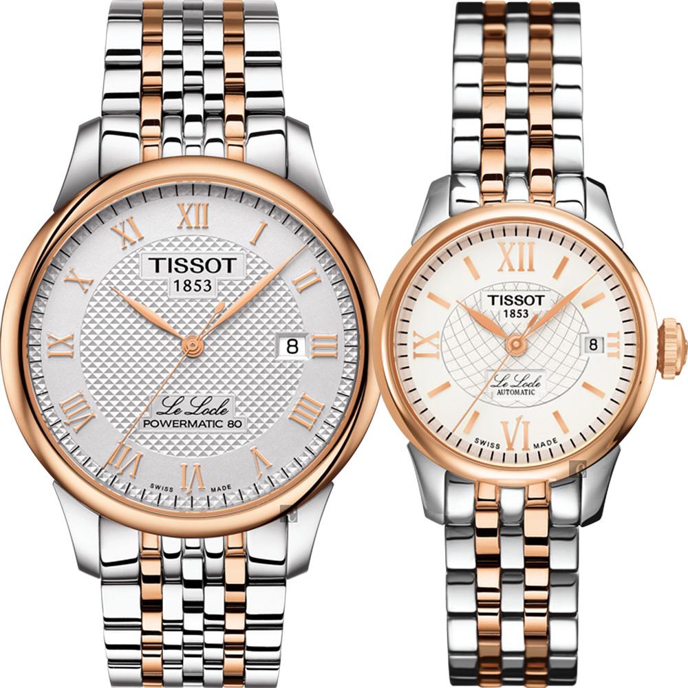 TISSOT 天梭 Le Locle 80小時動力儲存機械對錶-39+26mm T0064072203300+T41218333