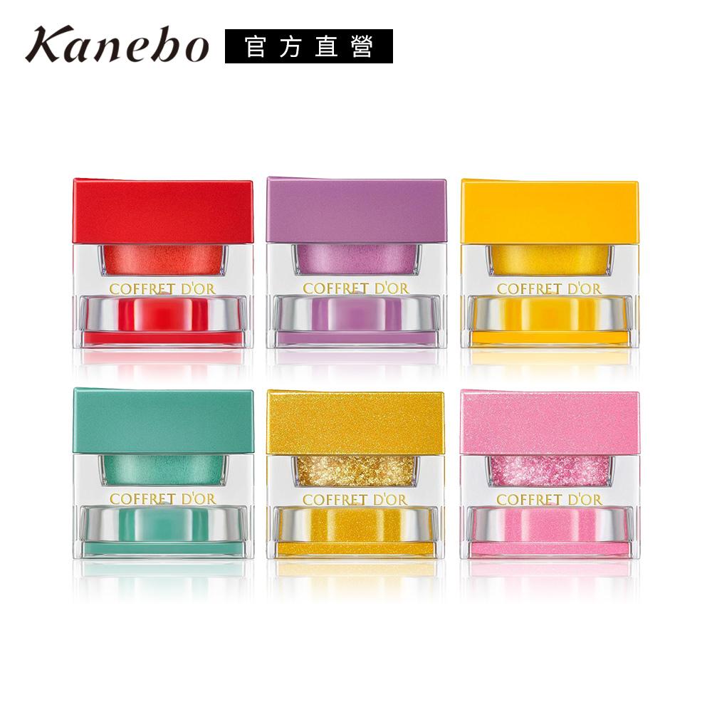 Kanebo 佳麗寶 COFFRET D'OR玩色我型眼頰彩霜3.3g(6色任選)