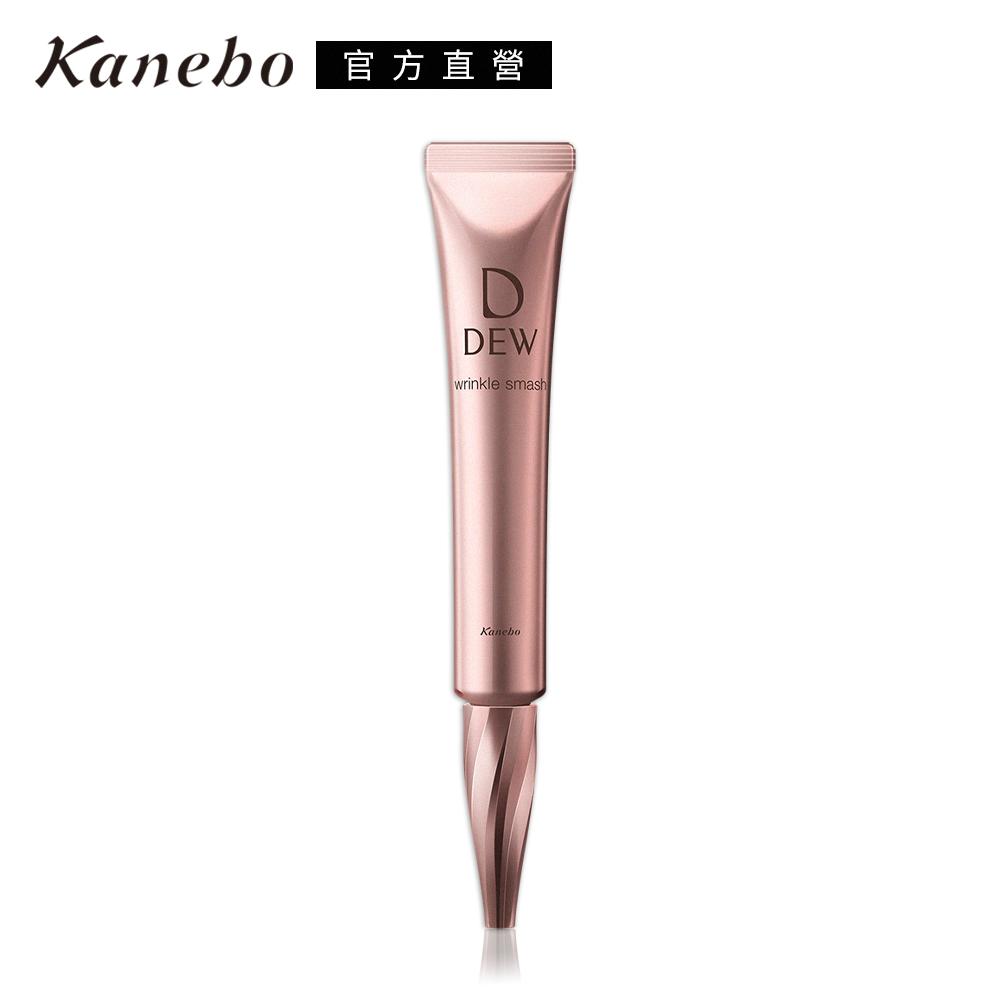 Kanebo佳麗寶 DEW水潤緊緻美容液45g
