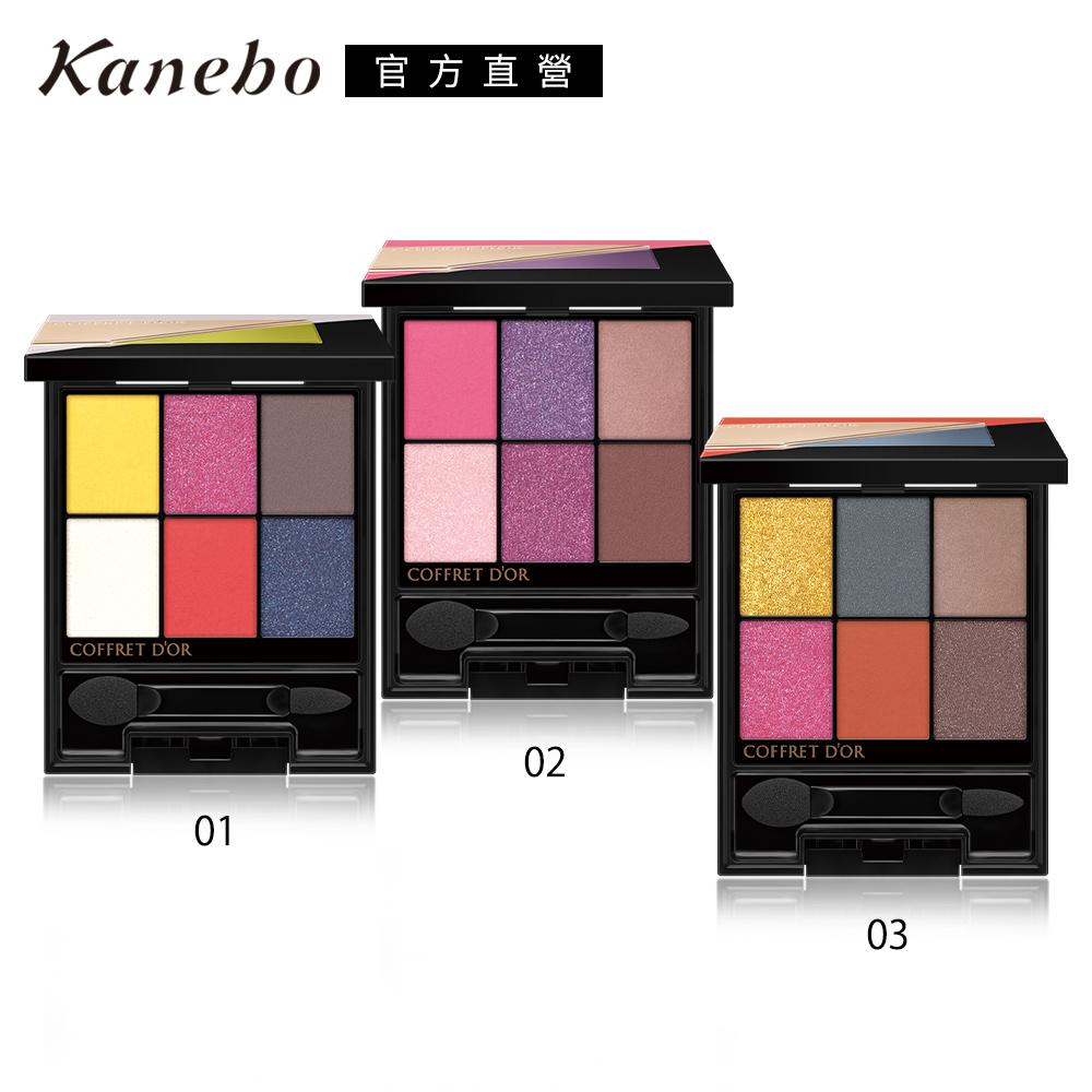 Kanebo 佳麗寶 COFFRET D'OR彩繪我型眼頰彩盤5g(3色任選)