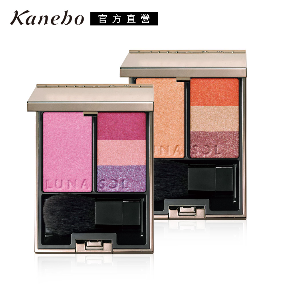 Kanebo 佳麗寶 LUNASOL柔薰焰色眼頰彩盤 7g(2色任選)
