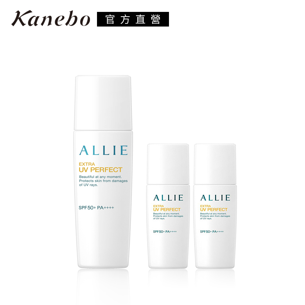Kanebo 佳麗寶 ALLIE EX UV 完美高效防曬乳1+2組