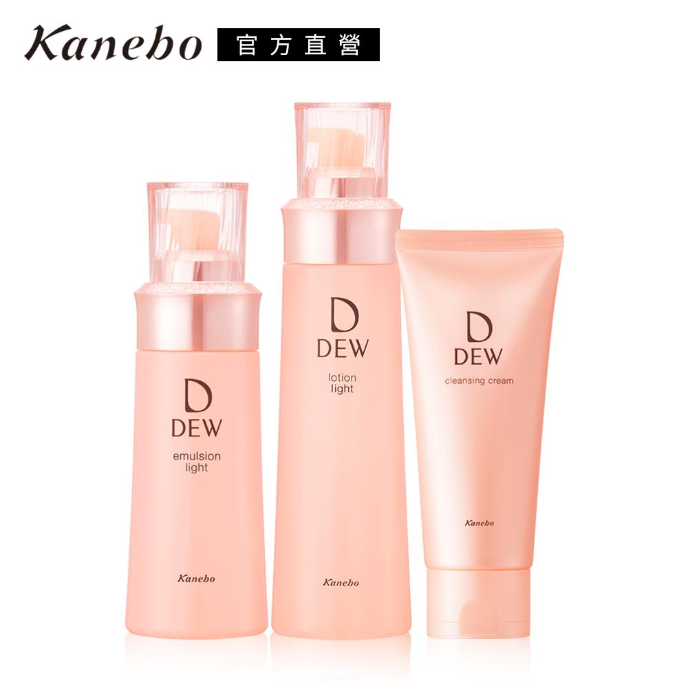 Kanebo 佳麗寶 DEW水潤柔膚露+乳+潔膚霜 精選超值組