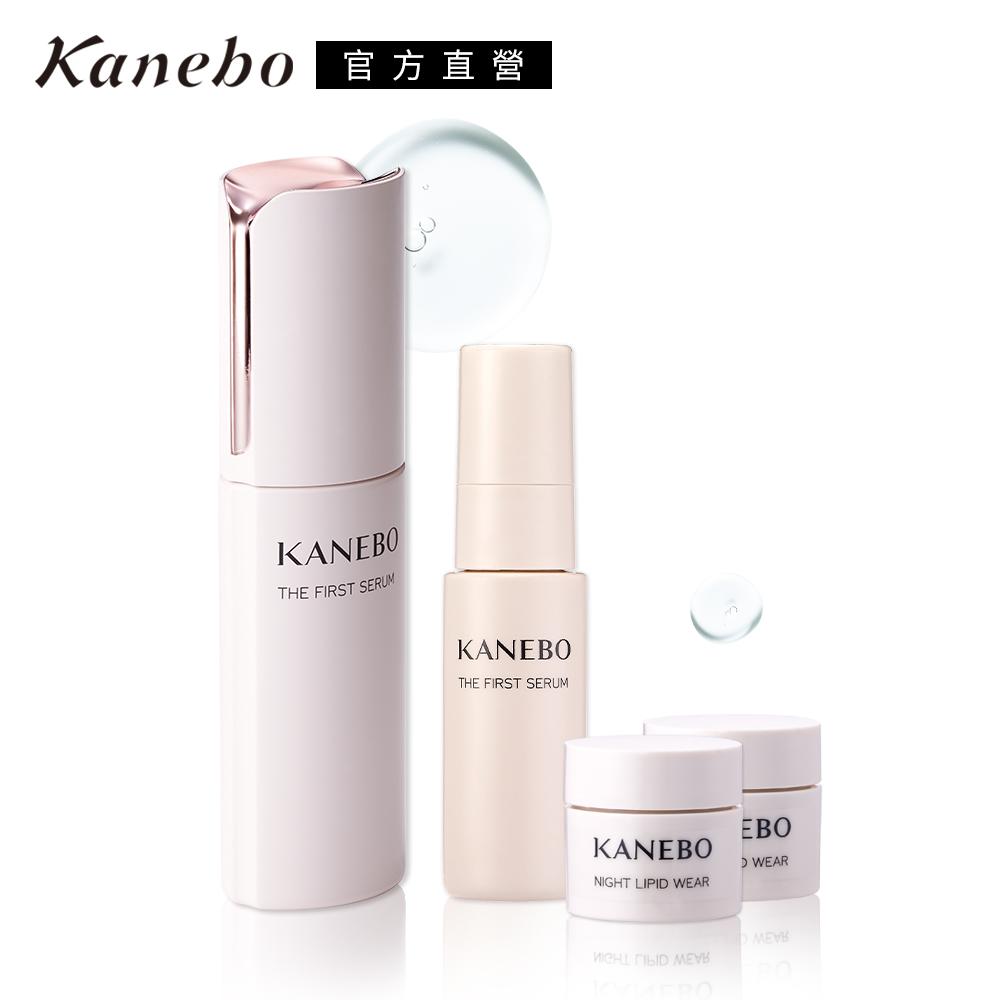 Kanebo 佳麗寶 前導煥膚精選組