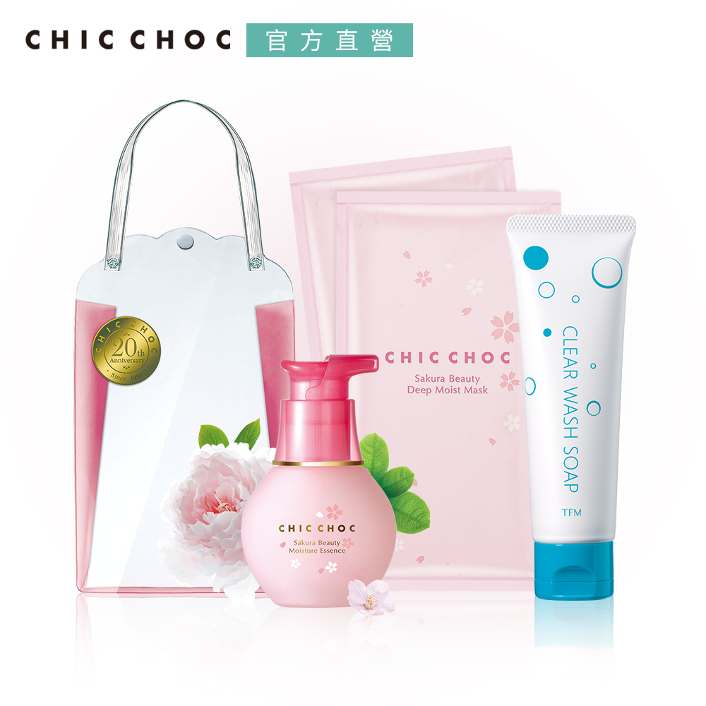 CHIC CHOC 幸福櫻花保養組
