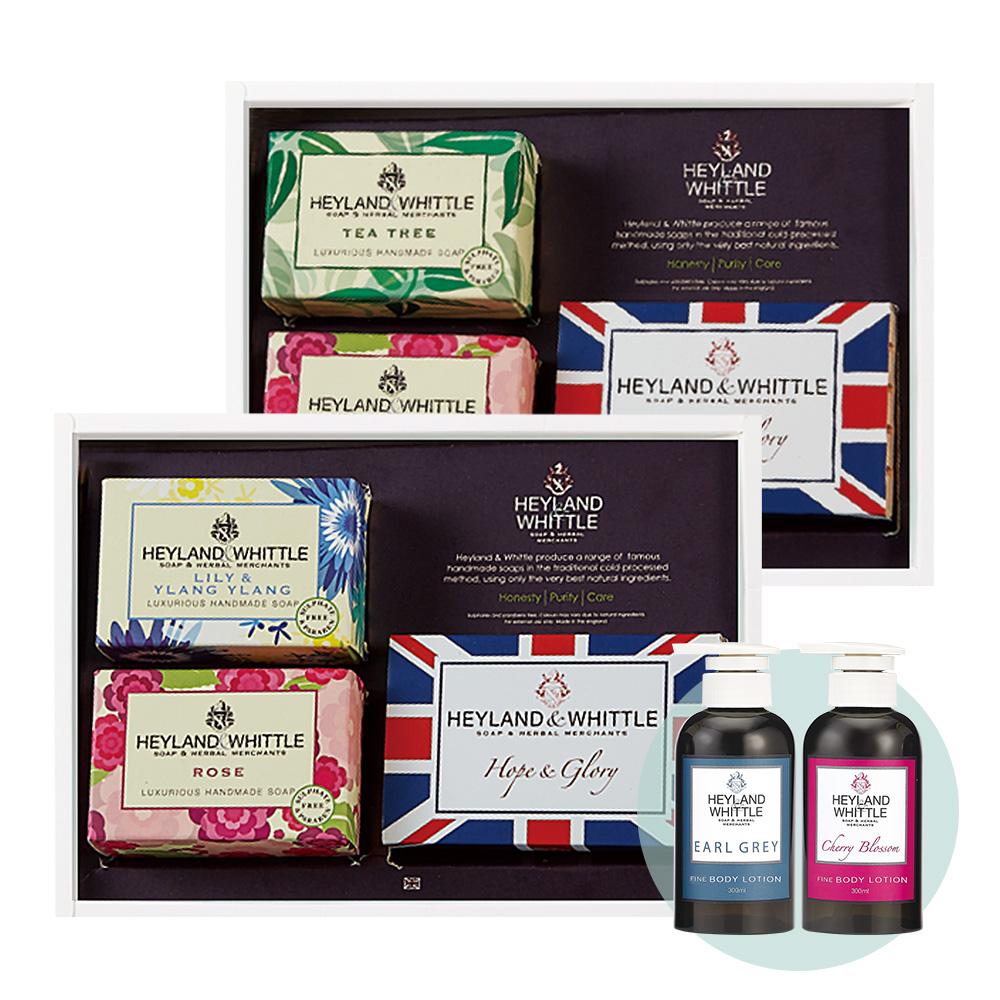 H&W英倫薇朵 經典手工皂禮盒↘買就送身體乳