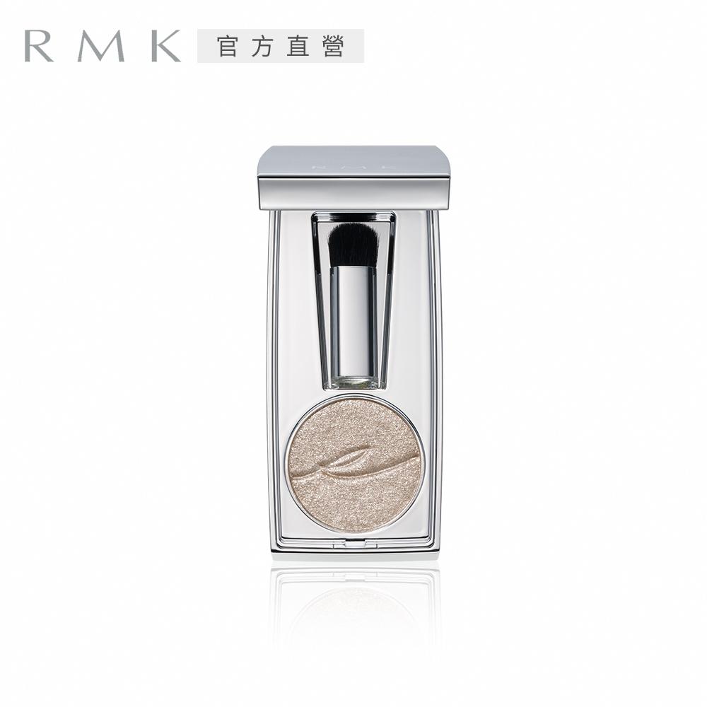 RMK 絢彩眼影 1.1g(3色任選)