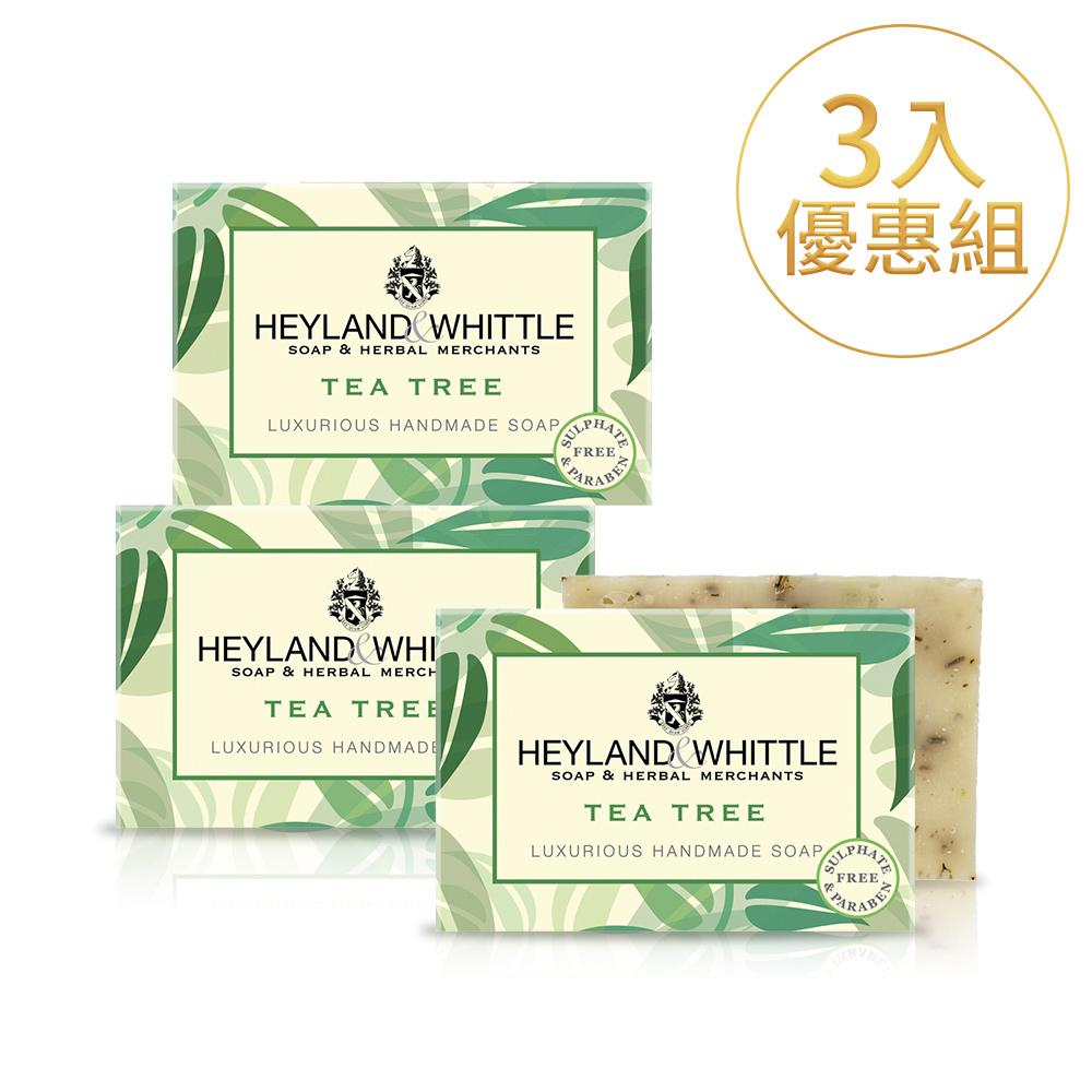 H&W 英倫薇朶 精選茶樹香氛手工皂3入優惠組