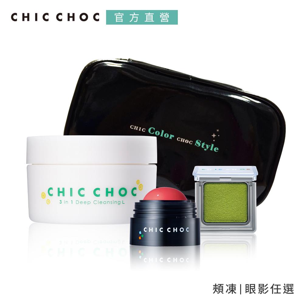 CHIC CHOC 甜蜜馬卡龍招桃花組