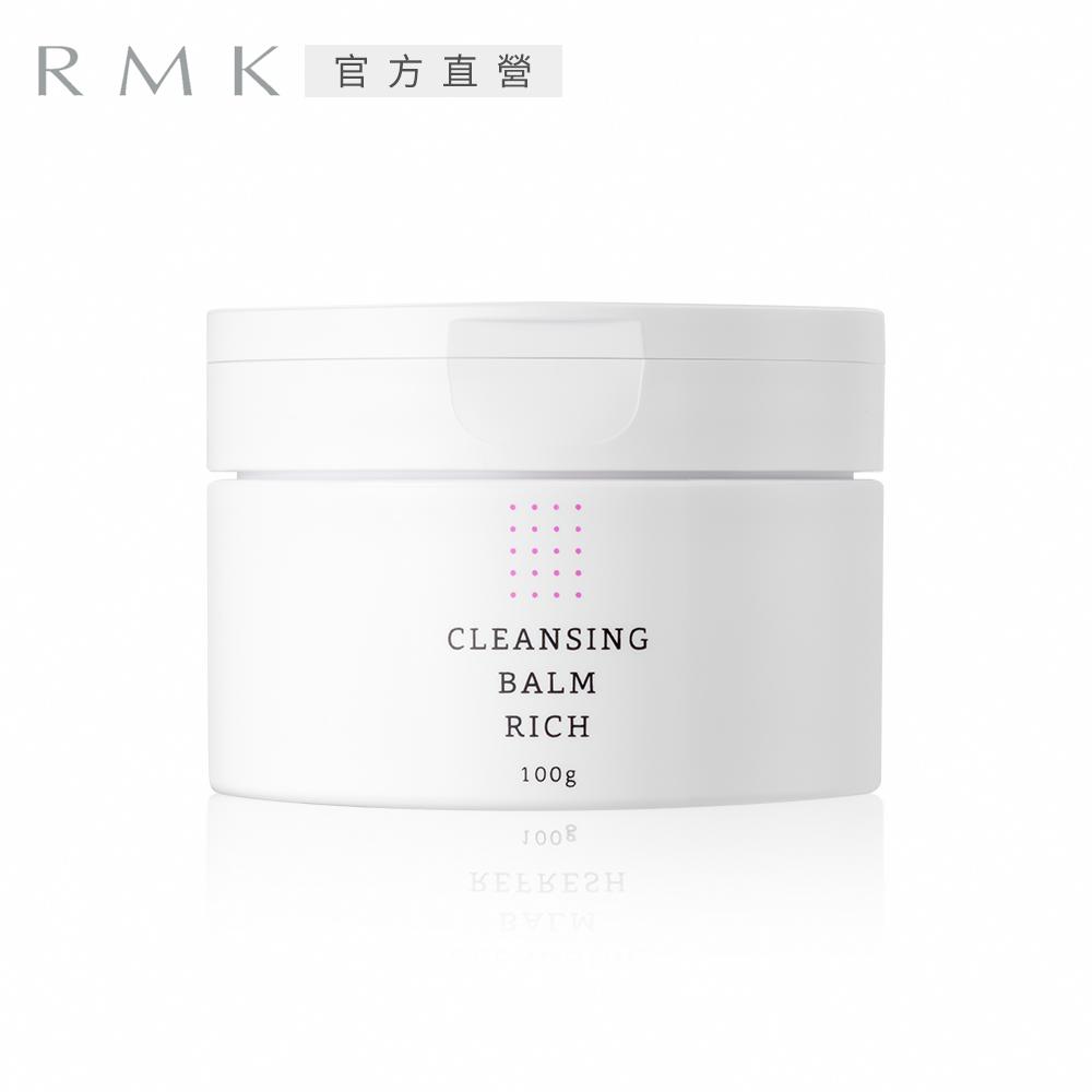 RMK 潔膚凝霜(保濕型) 100g