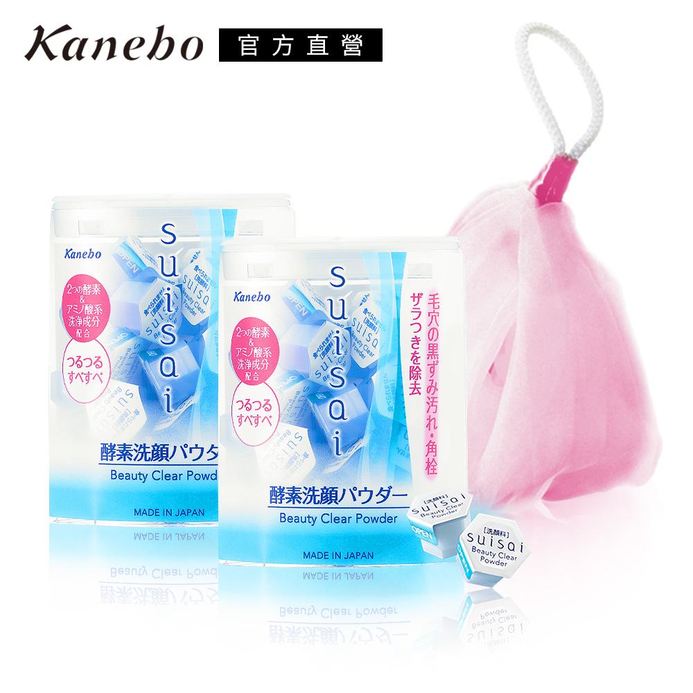 Kanebo 佳麗寶 suisai經典酵素粉獨家組