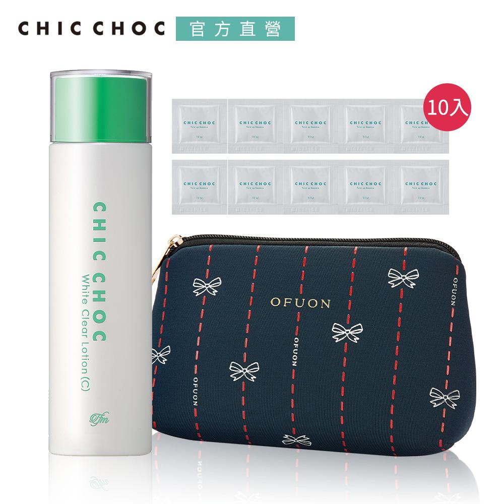CHIC CHOC 好評美白化妝水買一送10
