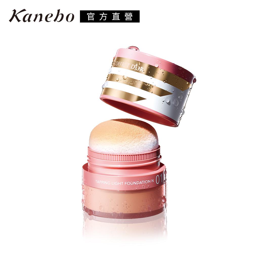 Kanebo 佳麗寶 COFFRET D'OR觸控氣墊蜜粉N 3.3g