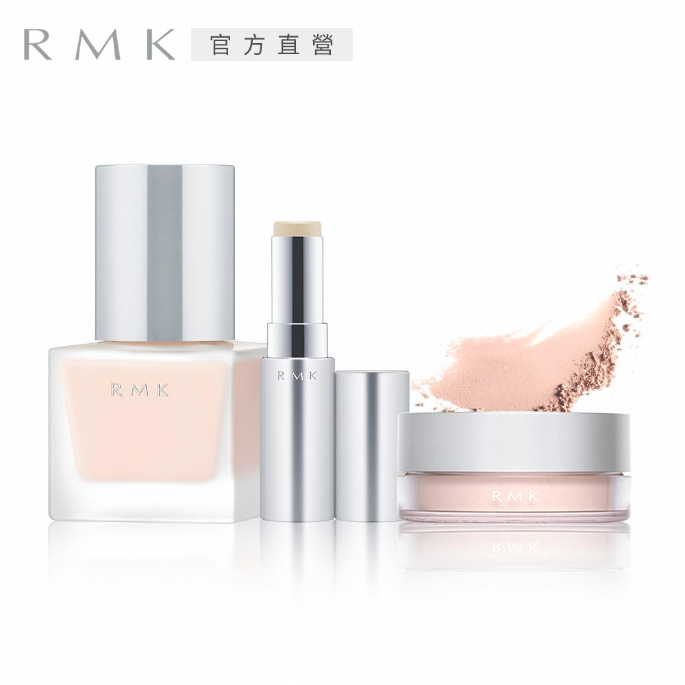 RMK 自然美肌防護優惠組