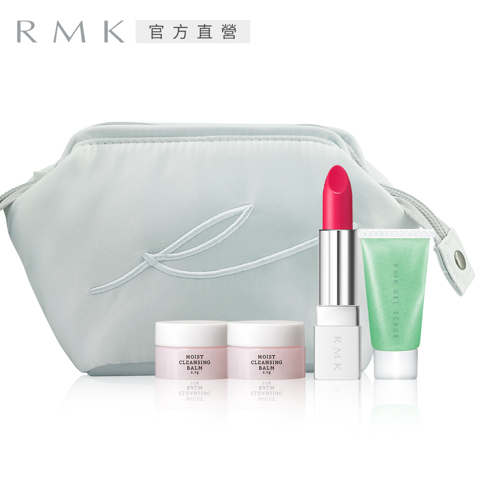 RMK 幻色美唇優惠組