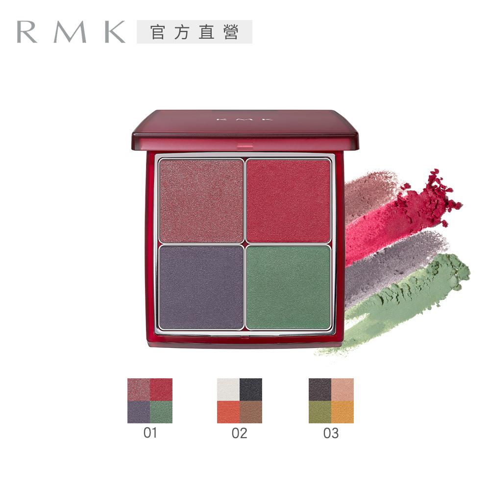 RMK 浮世今時眼采盤 6.8g