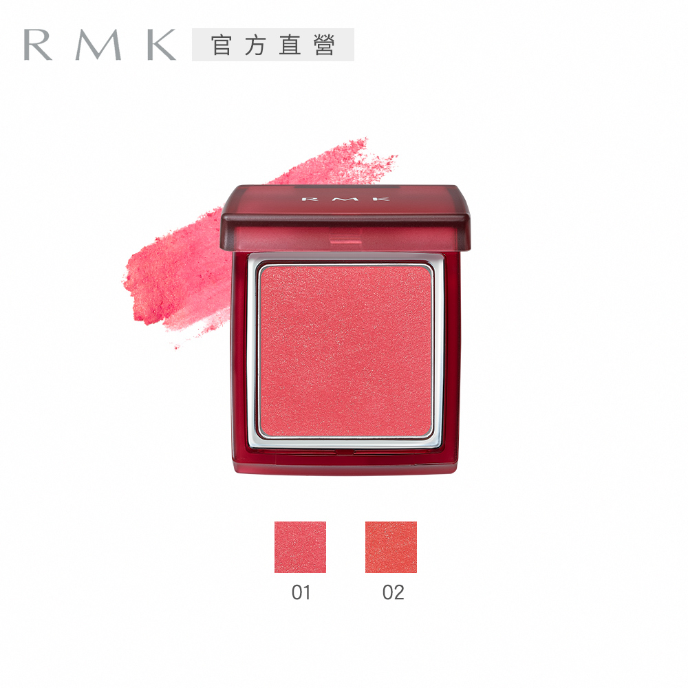 RMK 浮世今時胭脂 1.7g