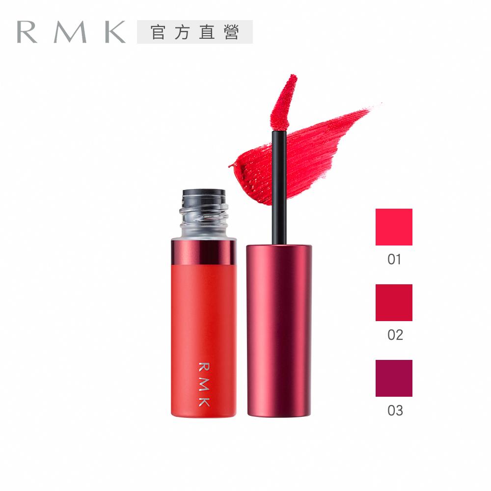 RMK 持久霧采唇釉 8g