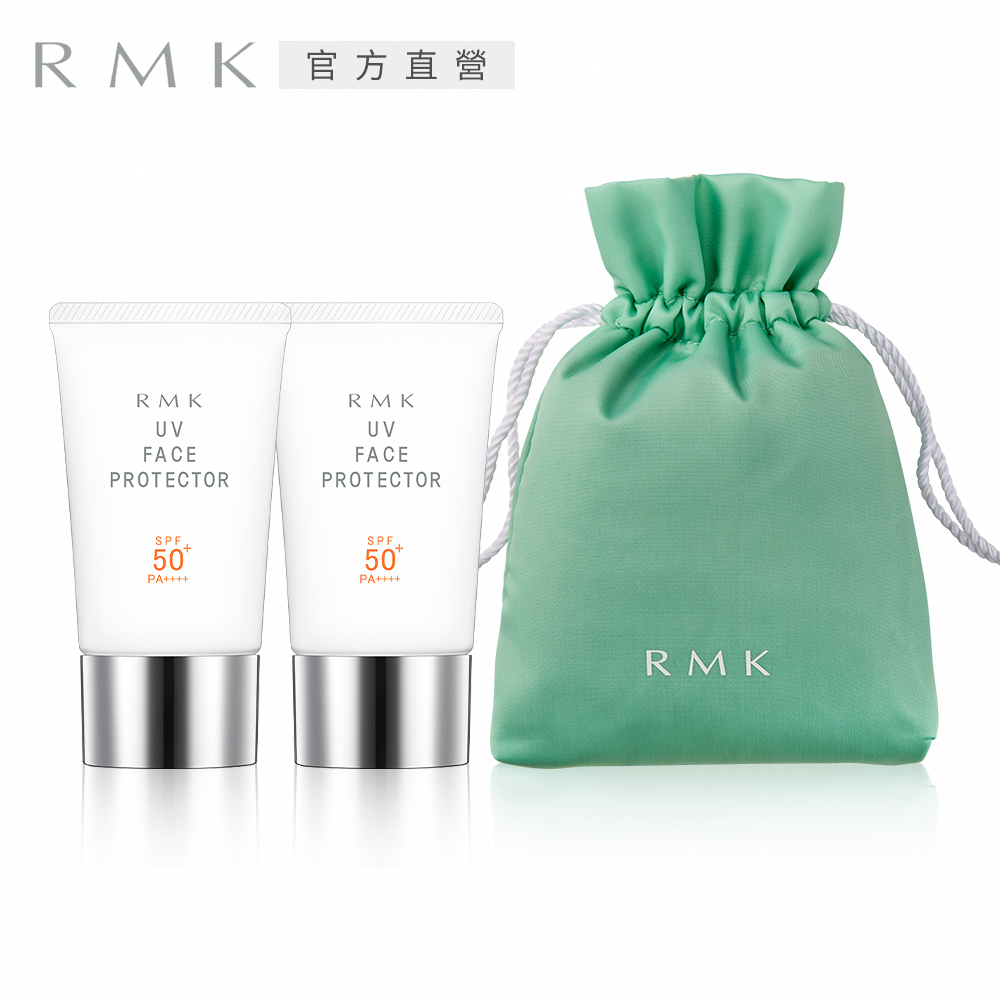 RMK 經典防曬超值優惠組