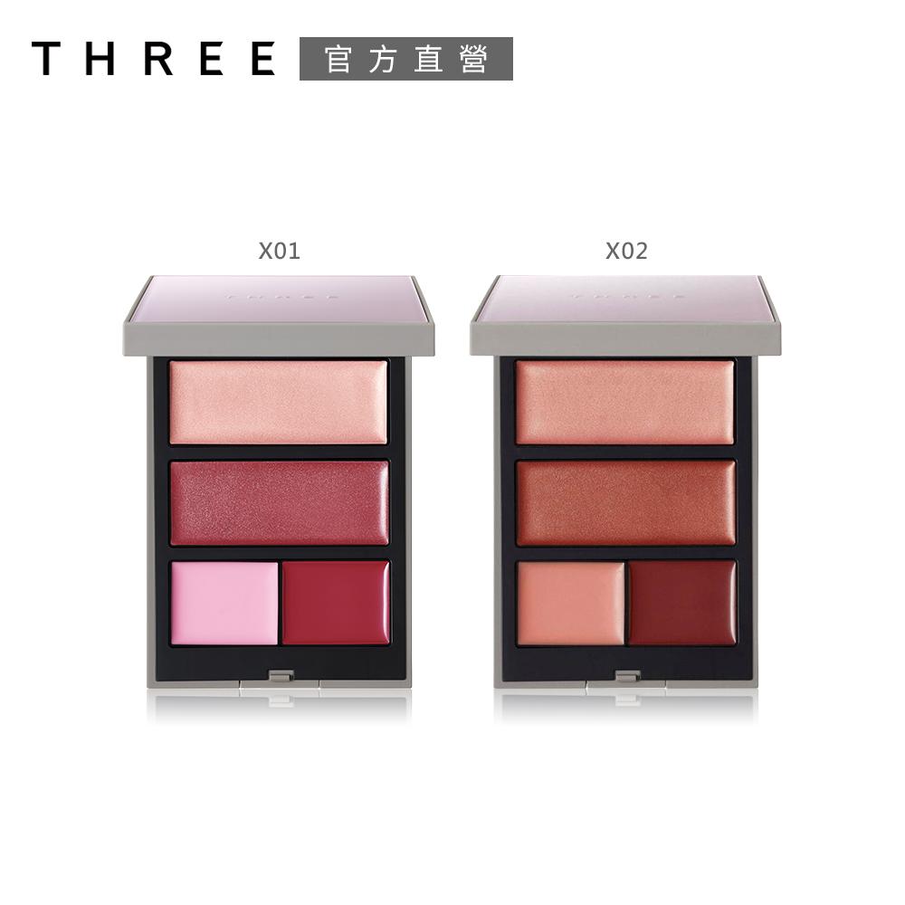 THREE 自由光燦唇頰盒(2色任選)