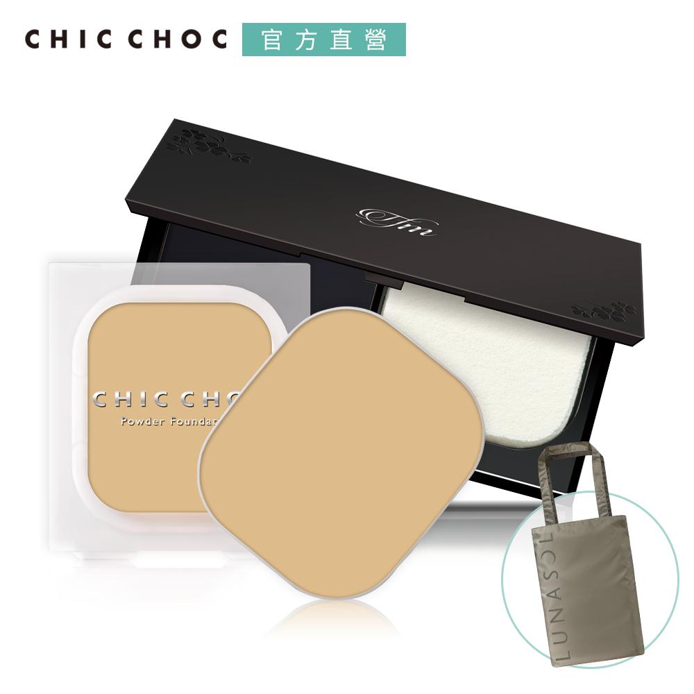 CHIC CHOC 持久粉餅週慶回饋2入獨家組(3色選2加送限量購物袋)
