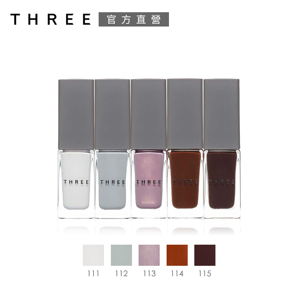THREE 魅光指彩7mL