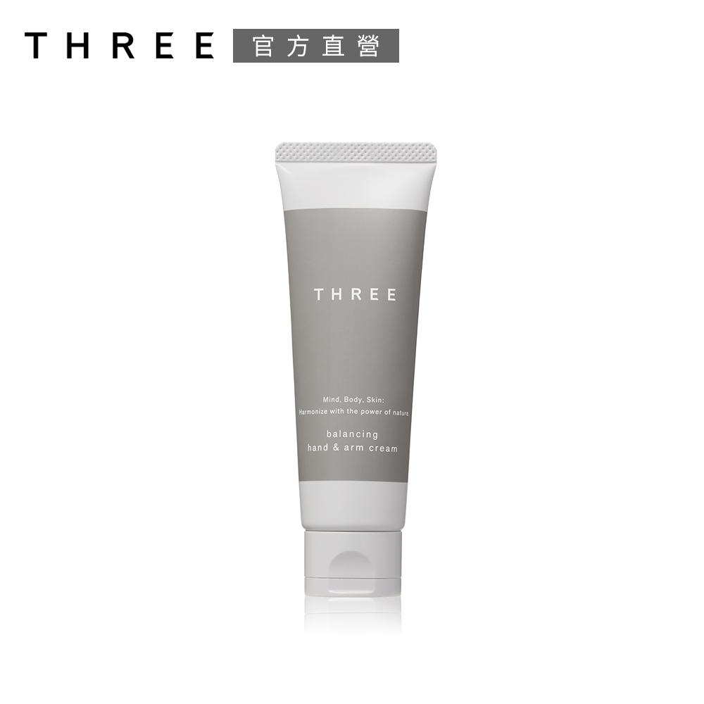 THREE 平衡護手霜50g