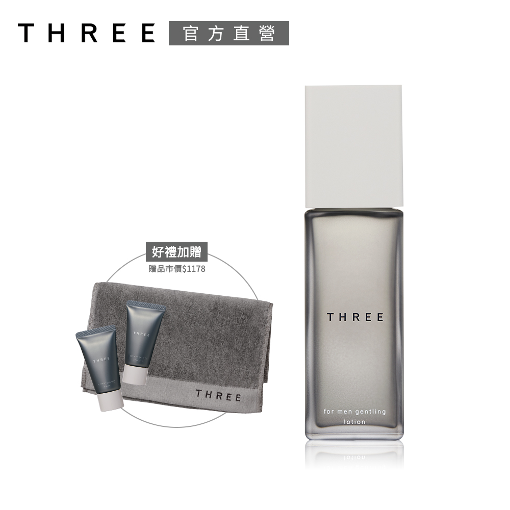 THREE 都會型男保養清潔4件組