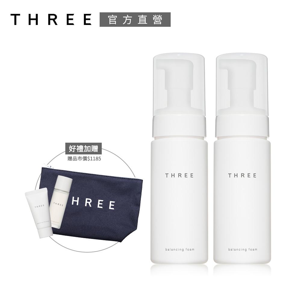 THREE 平衡洗顏慕斯買2送3組