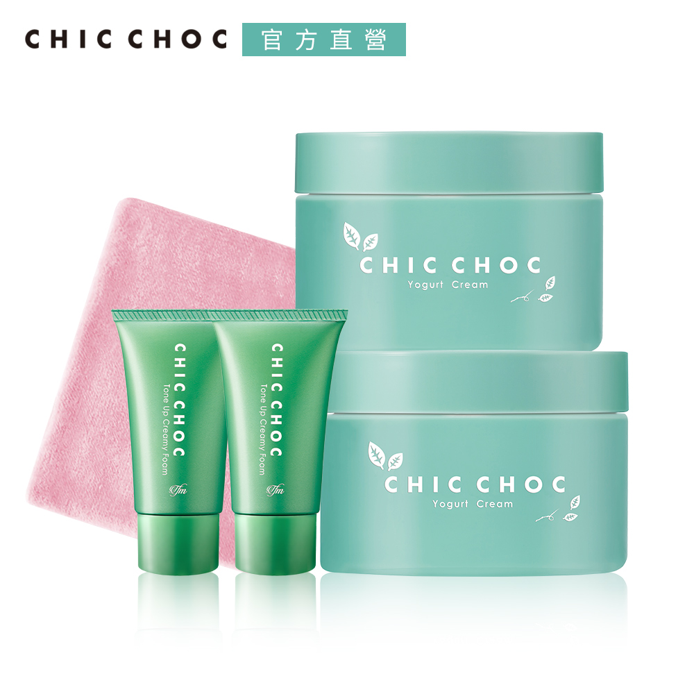 CHIC CHOC 植萃保濕營養霜2入加碼組(再送植萃皂霜)