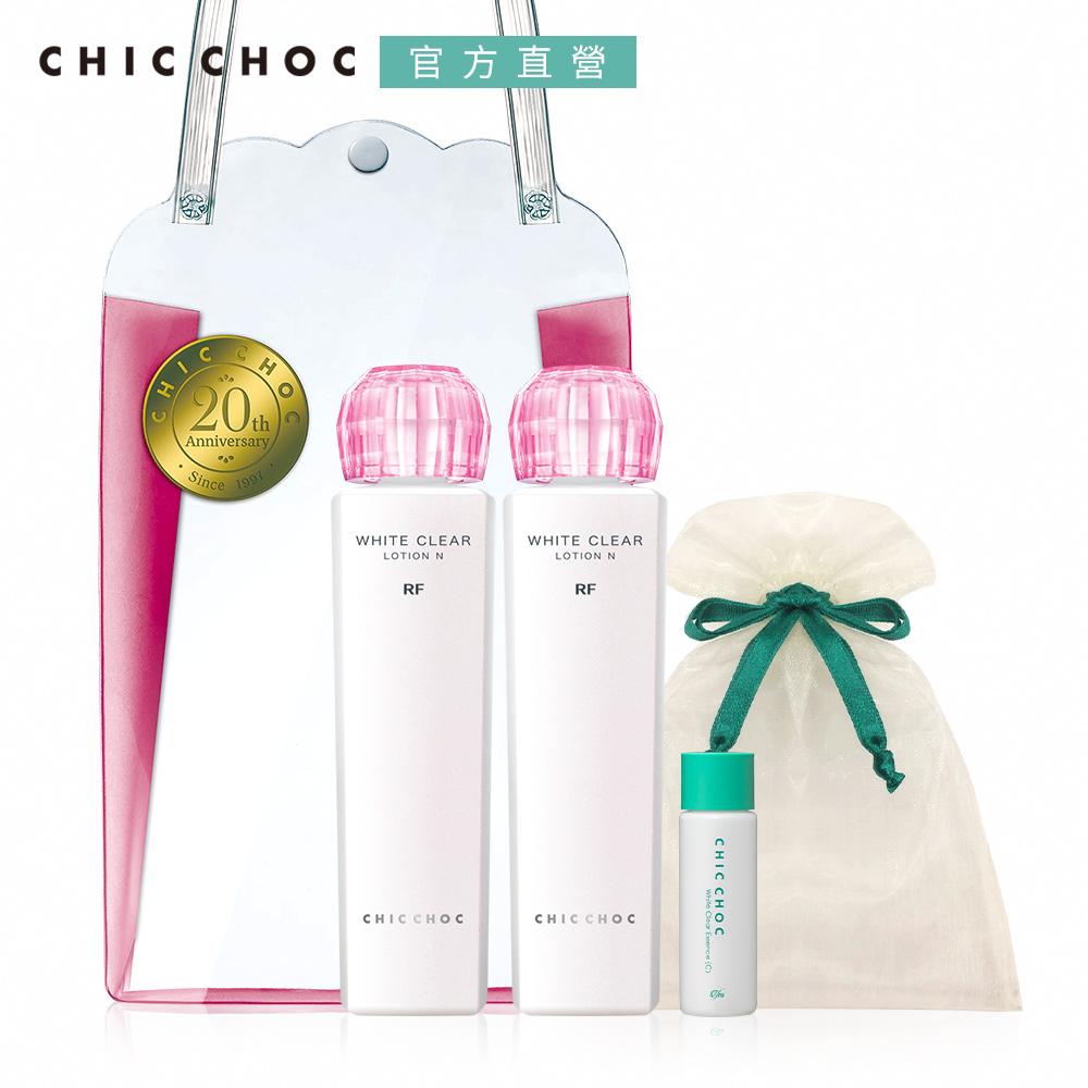 CHIC CHOC晶透美肌化妝水2品組(加送美白精華液)