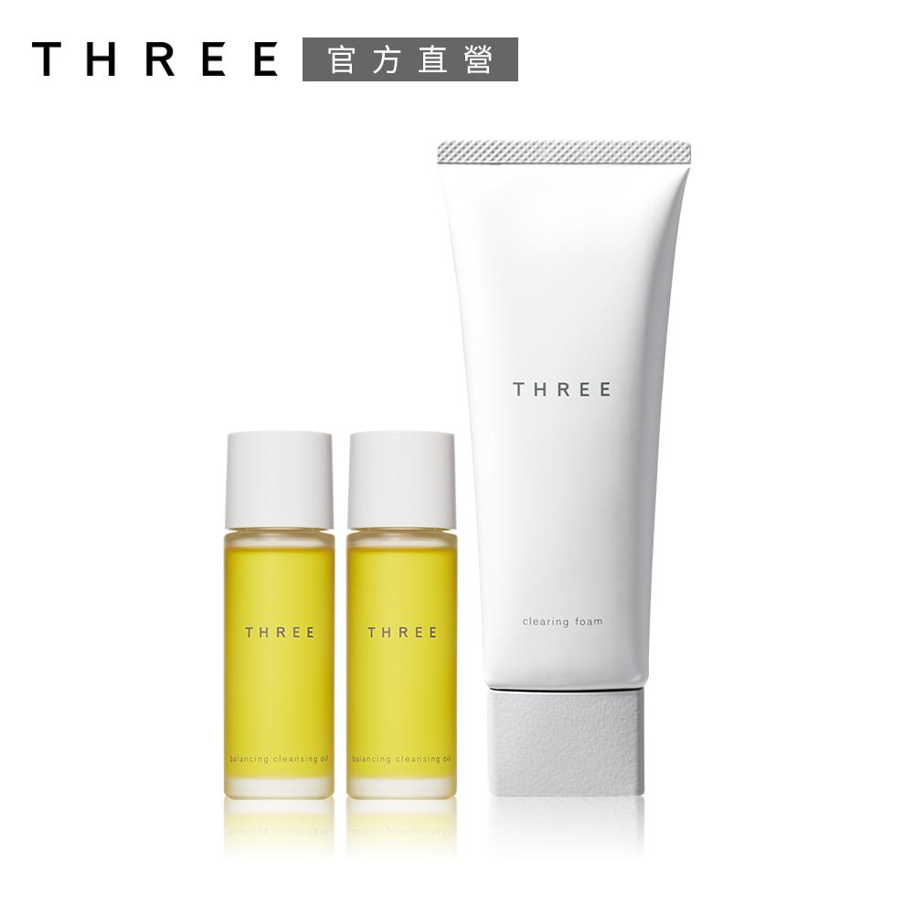 THREE 肌能洗顏1+2獨家組