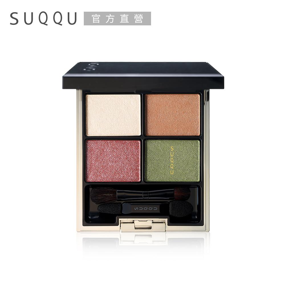 SUQQU 晶采立體眼彩盤 5.6g#14
