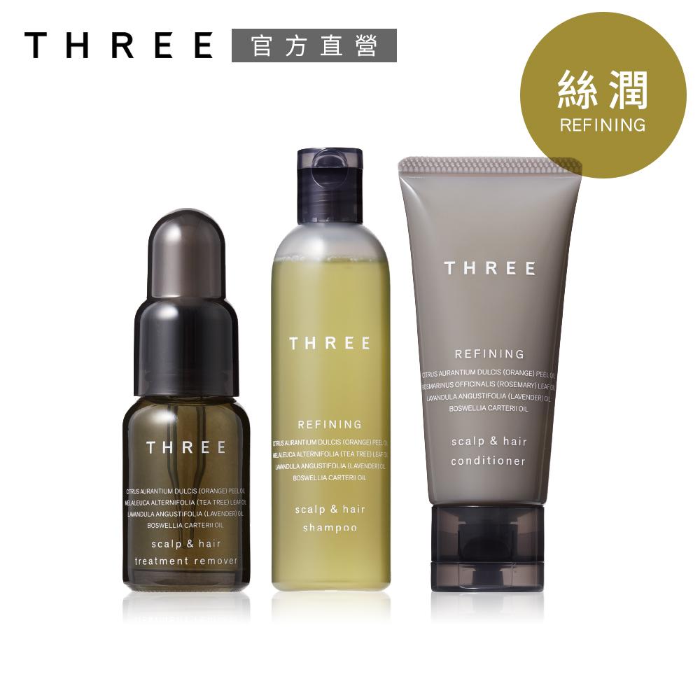THREE 極致絲潤淨化組(晶摩油18mL+洗髮露R50mL+護髮霜R40g)