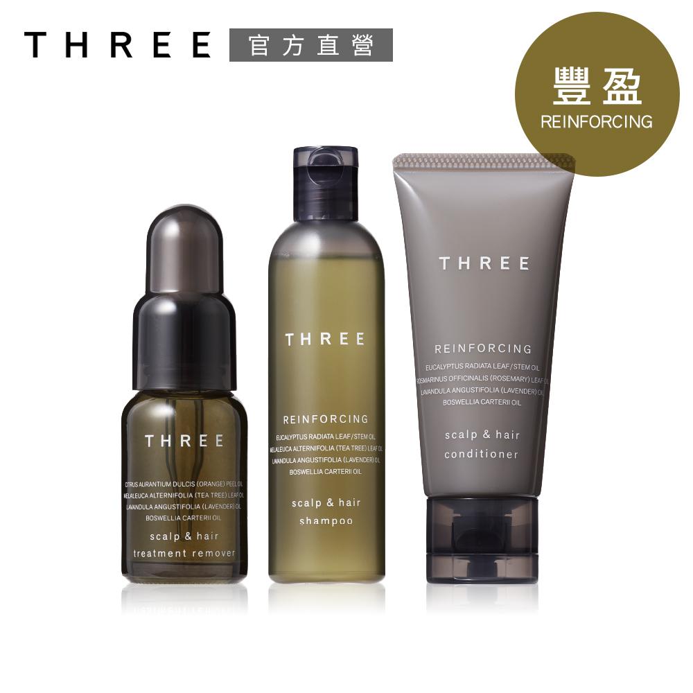 THREE 極致豐盈淨化組(晶摩油18mL+洗髮露R50mL+護髮霜R40g)