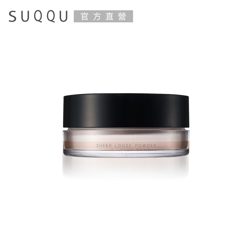 SUQQU 晶采光透蜜粉15g