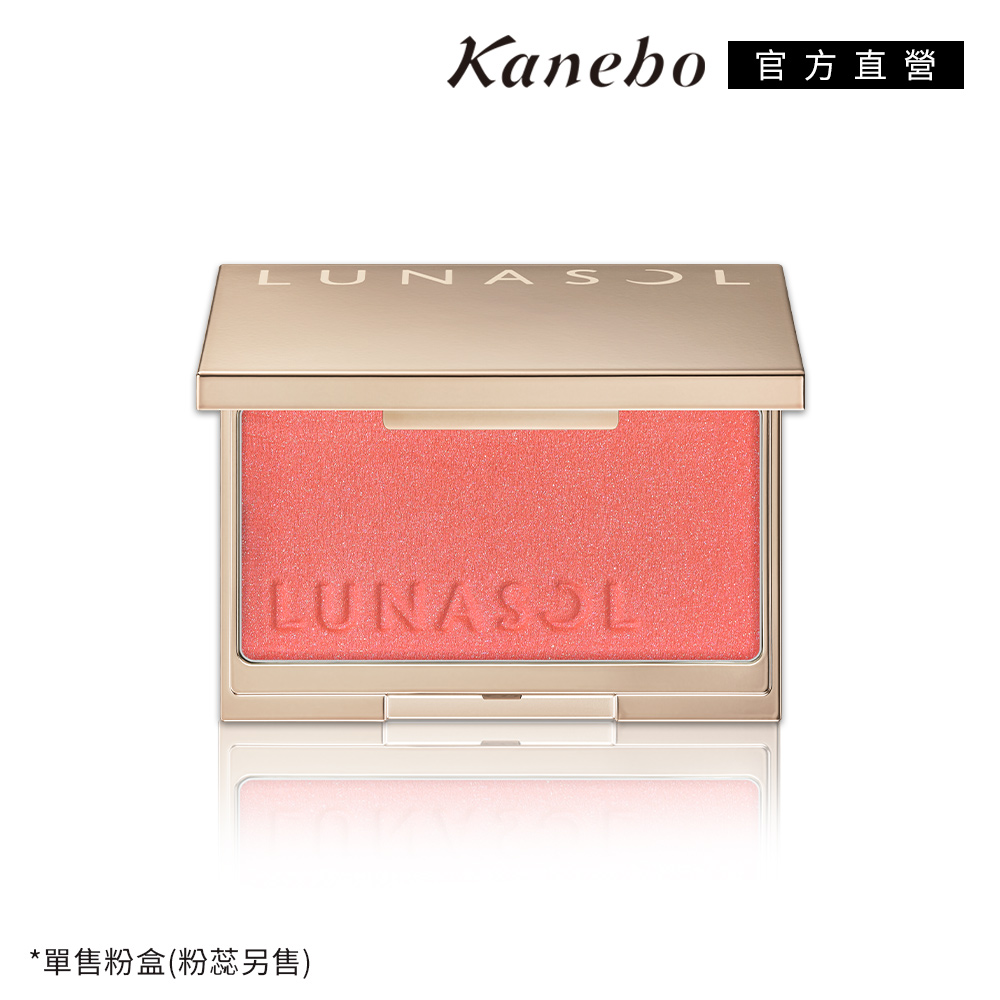 Kanebo 佳麗寶 LUNASOL修容餅盒-單售粉盒