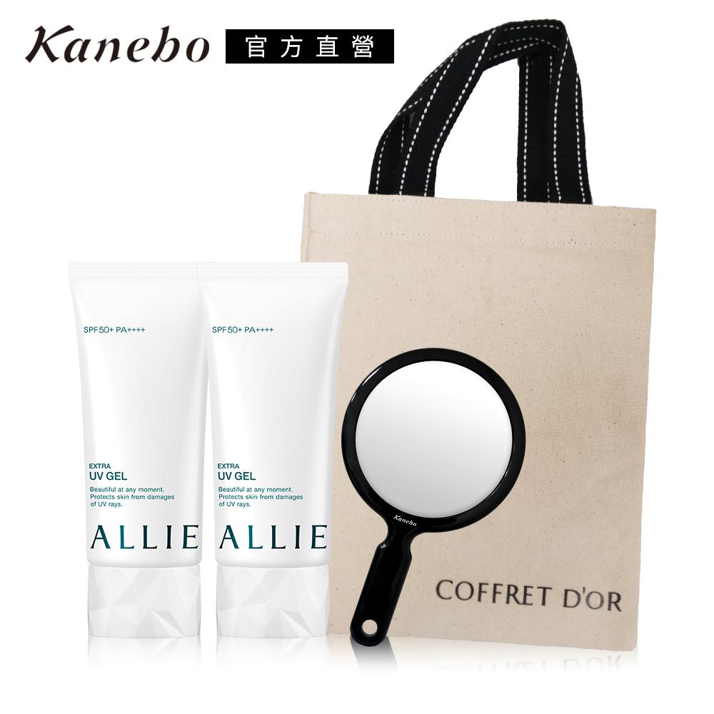 【Kanebo 佳麗寶】高效防曬水凝乳2+2獨家寵粉組(2入加送提袋、美妝鏡)