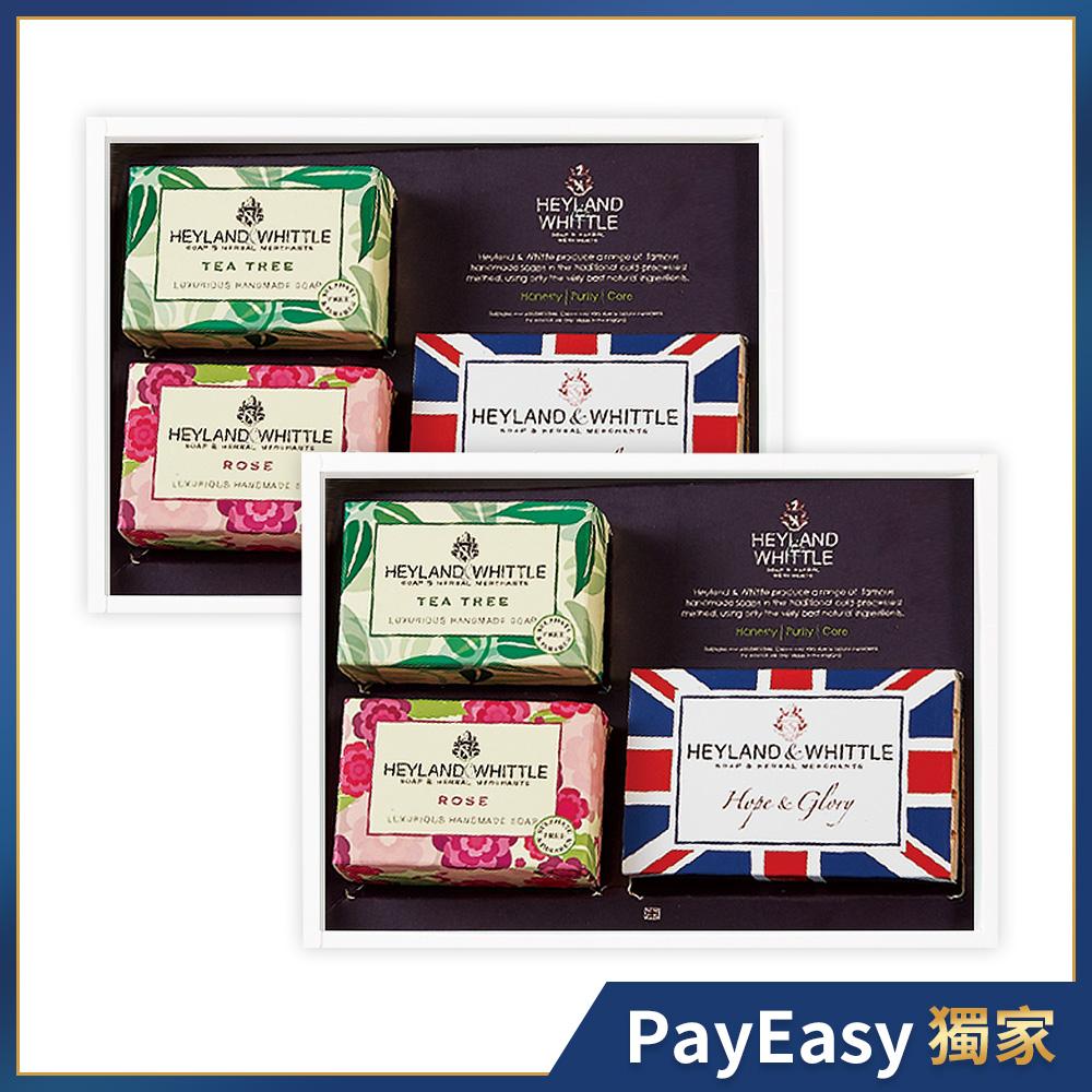 H&W英倫薇朵 香氛手工皂禮盒2入組
