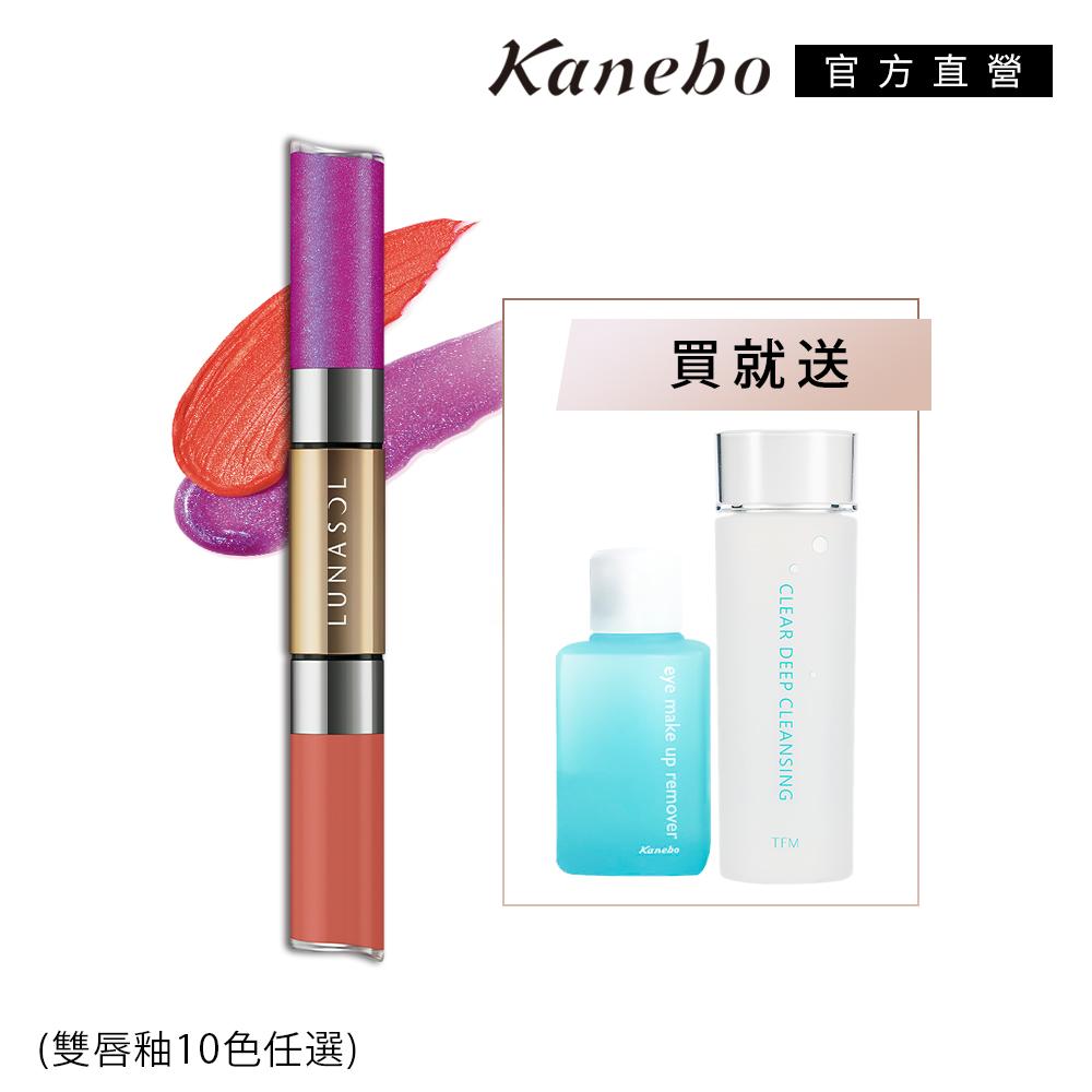 Kanebo 佳麗寶 LUNASOL晶巧霓光雙唇釉美唇保濕組(10色任選)