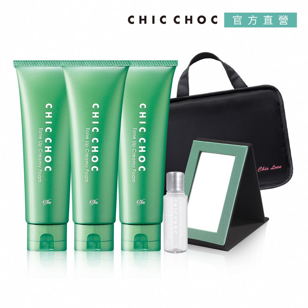 CHIC CHOC 回購冠軍植萃潔顏買3送3組