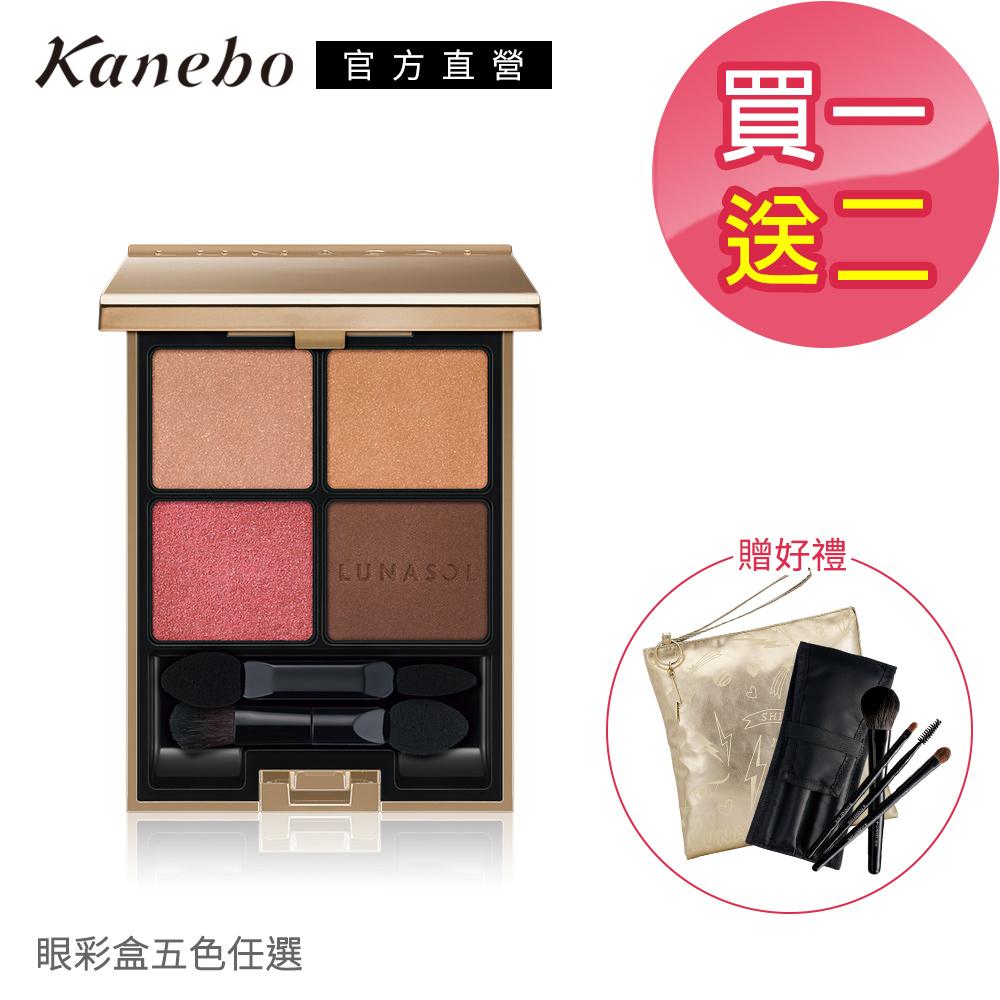 Kanebo 佳麗寶 LUNASOL晶巧霓光眼彩盒 1+2手刀組