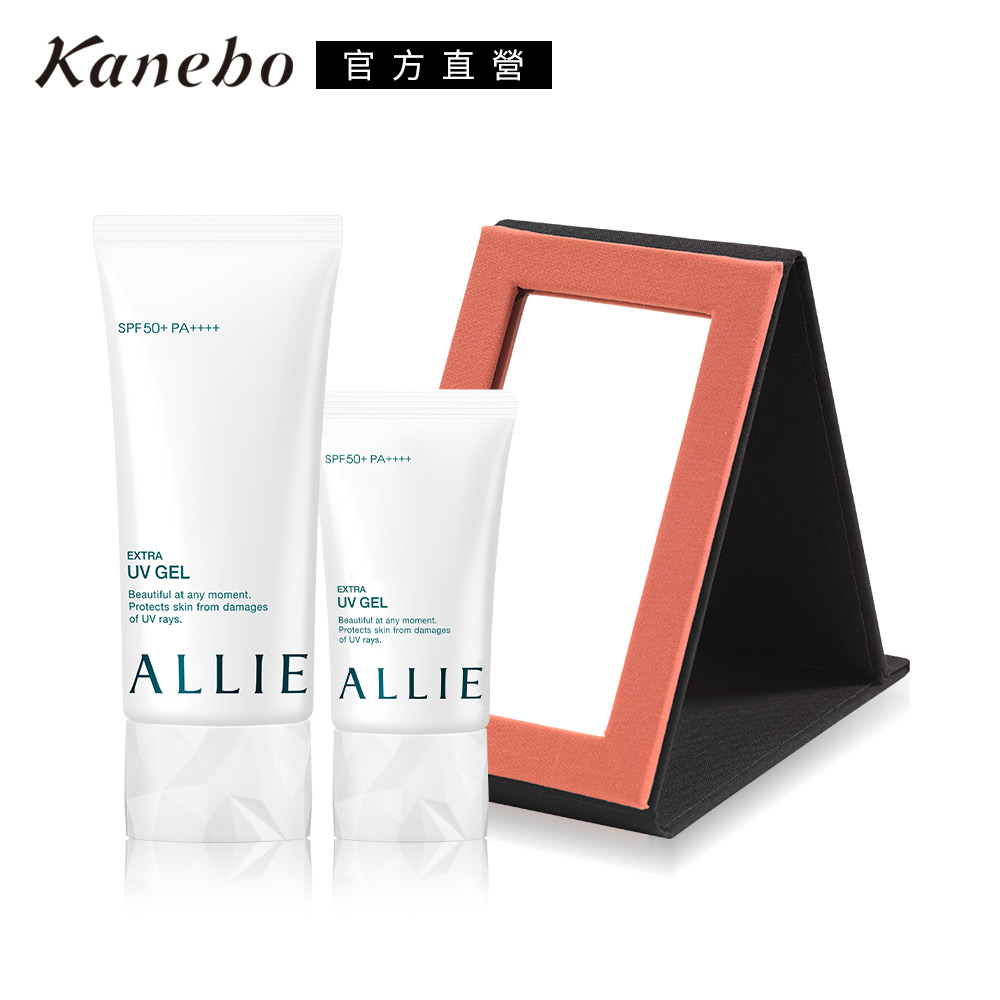 Kanebo 佳麗寶 高效防曬水凝乳1+2誠意組
