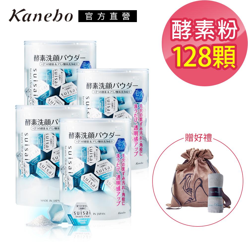 Kanebo 佳麗寶  suisai明星酵素洗顏組(共128顆)