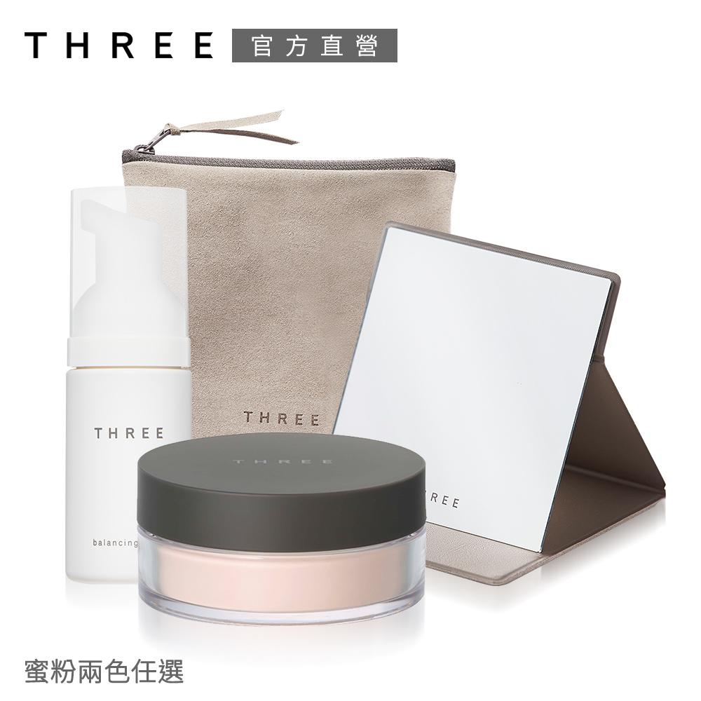 THREE 凝光蜜粉暢銷推薦組【獨家】
