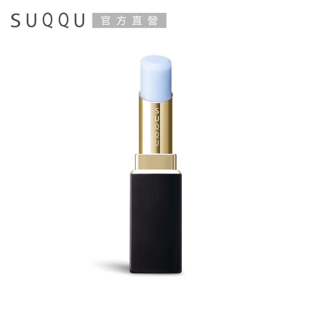 SUQQU 晶采艷澤唇膏#102