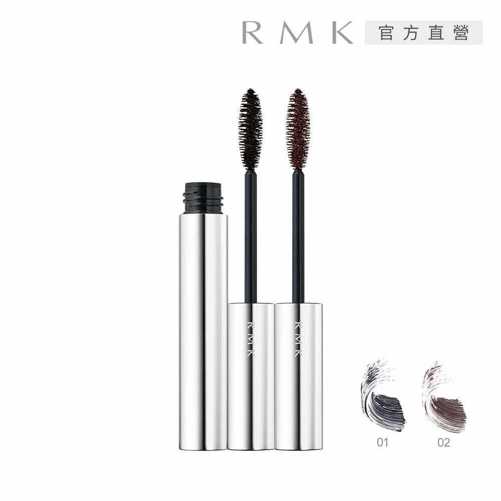 RMK 超濃密睫毛膏 7.4g